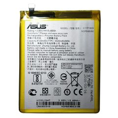 Asus Zenfone 3 Max Battery C11P1609 Capacity 4100mAh ZC553KL