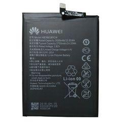 Huawei P10 Plus Battery HB386589CW 3750mAh Capacity
