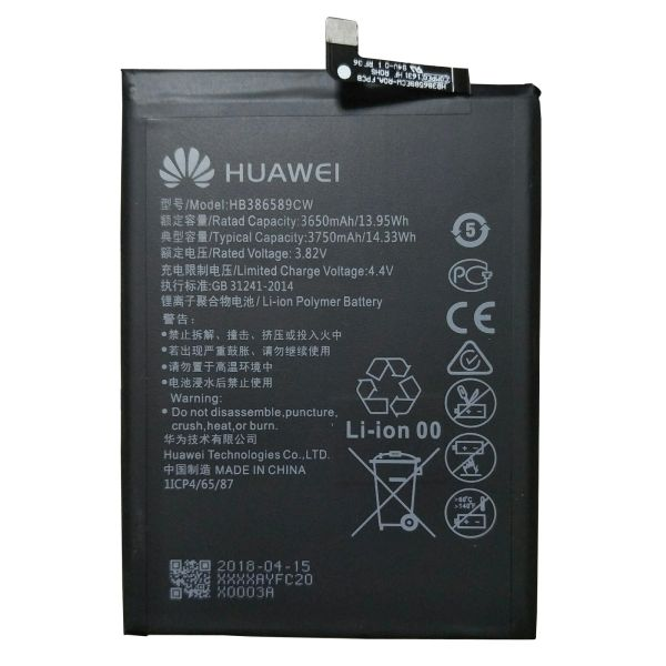 Huawei P10 Plus Battery HB386589CW 3750mAh Capacity