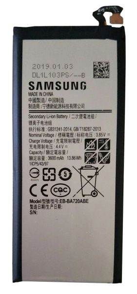 Samsung A7 (2017) EB-BA720ABE 3600mAh Battery SM-A720F