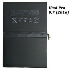 "Apple iPad Pro 9.7"" 2016 A1664 Battery 7306mAh"