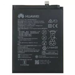 Huawei replacement battery for Mate 10 Mate 10 Pro P20 Pro 4000mAh HB436486ECW