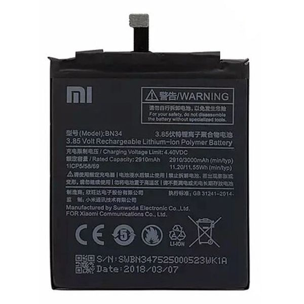 Xiaomi Redmi 5A Battery BN34 3000mAh Replacement