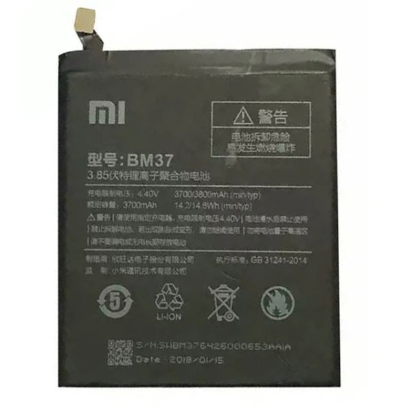 Xiaomi MI 5S Plus Battery BM37 3800mAh Replacement
