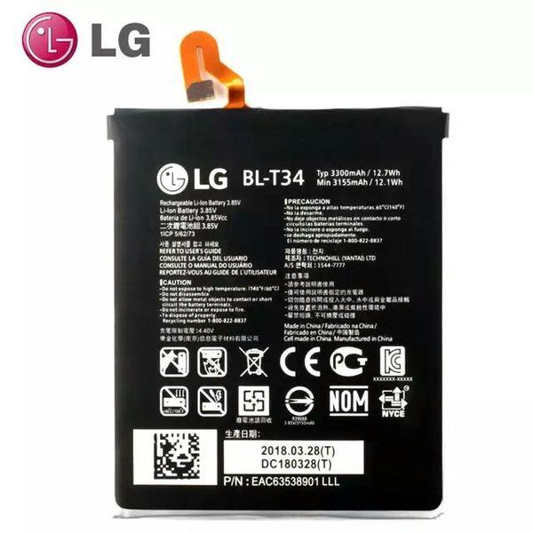 LG V30 Battery 3300mAh BL-T34 ReplacementLG V30 Battery 3300mAh BL-T34 Replacement