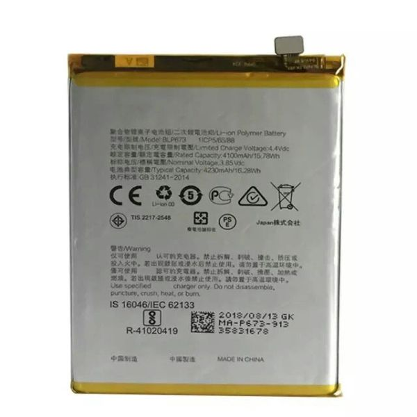 OPPO A5 (AX5) Battery 4230mAh BLP673 Replacement