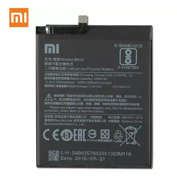 Xiaomi Redmi 5 Battery BN35 3300mAh Replacement