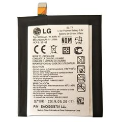LG G2 LS980 VS980 D800 D801 D802 Battery 3000mAh BL-T7 Replacement