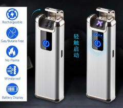 USB Electric Rechargeable Flameless Windproof Touch Induction Double Arc Cigarette Lighter