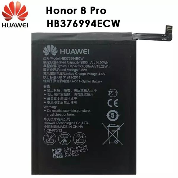Huawei replacement battery for Honor 8 Pro V9 DUK-AL20 DUK-TL30 DUK-L09 4000mAh HB376994ECW