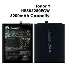 Huawei replacement battery for Honor 9 Premium STF-L09 STF-AL00 STF-AL10 STF-TL10 3200mAh HB386280EC