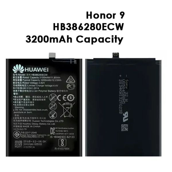 Huawei replacement battery for Honor 9 Premium STF-L09 STF-AL00 STF-AL10 STF-TL10 3200mAh HB386280EC