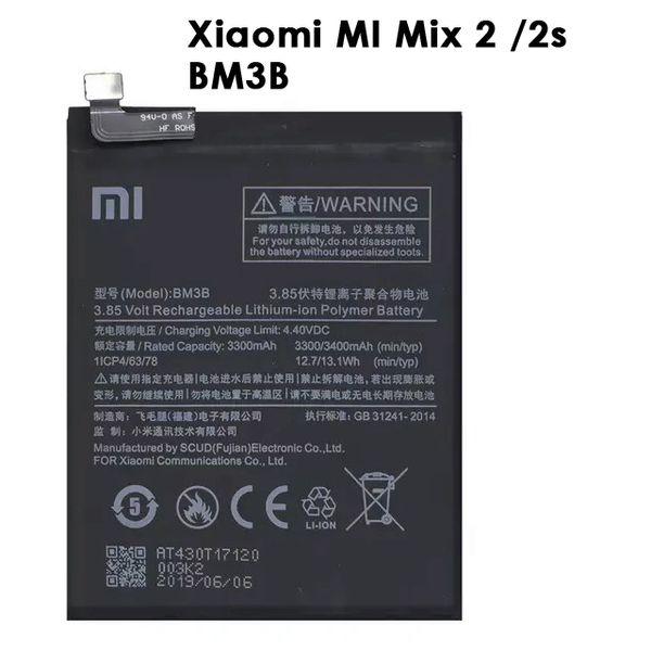 Xiaomi MI Mix 2 Evo 2S Battery 3400mAh BM3B MDE5 M1803D5XA