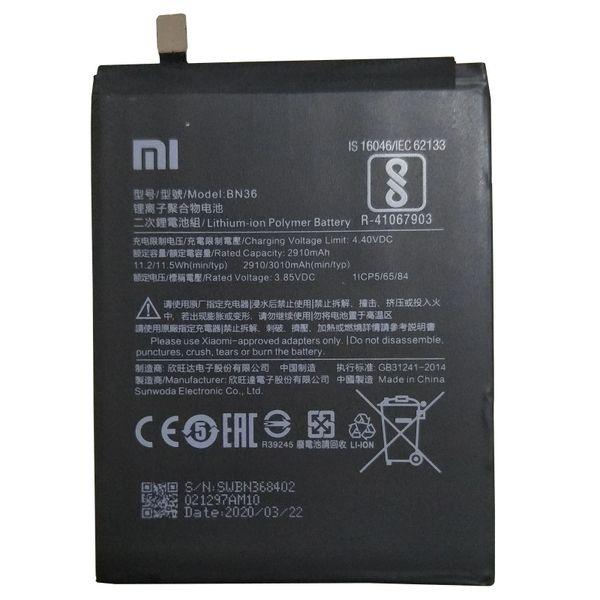 Battery Replacement for Xiaomi MI A2 MI 6X BN36 3000mAh