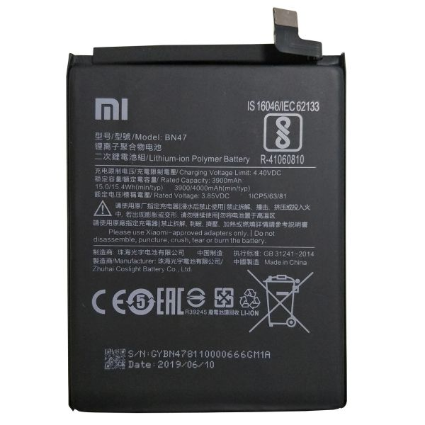 Battery Replacement for Xiaomi MI A2 Lite MI 6 Pro BN47 4000mAh