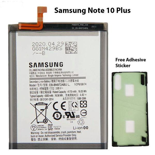 Samsung Galaxy Note 10 Plus EB-BN972ABU Battery 4300mAh SM-N975F SM-N975U SM-N9750
