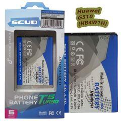 Huawei Ascend G510 G520 G525 Y210 Y210C C8813 T8951 Prism 2 II U8686 HB4W1H 1700mAh