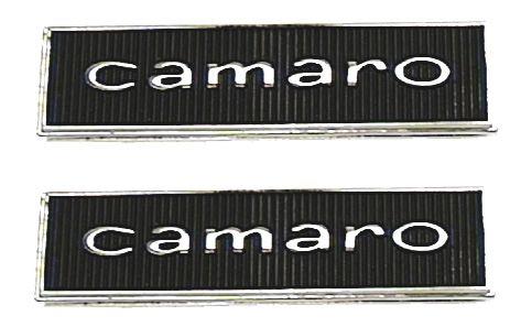 """Standard Door Panel """"Camaro"""" Emblem"""