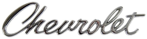 Header or Trunk Emblem