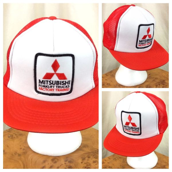 "Vintage 80's Mitsubishi Forklift Trucks ""Factory Trained"" Retro Snap Back Trucker Hat"