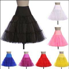 Petticoat Bridal Underskirt