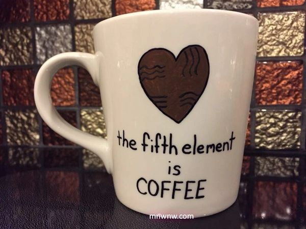 The Fifth Element is COFFEE Mug
