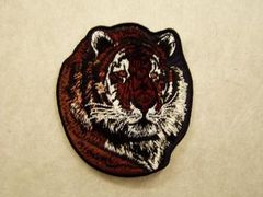 TIGER BROWN SMALL