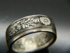 Japanese Sen Coin Ring
