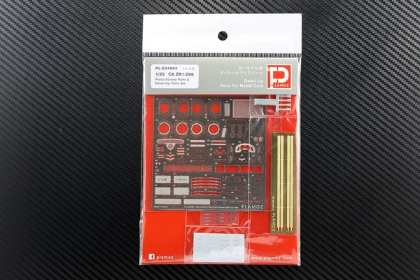 1/25 C6 ZR1/Z06 Photo Etched Detail-up Parts Set