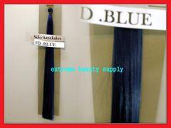 straight silky color DARK BLUE 100% kanekalon synthetic braid hair dreadlock dread lock doll reroot paty COSTUME crown stage play