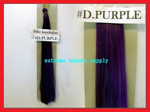 straight silky color DARK PURPLE 100% kanekalon synthetic braid hair dreadlock dread lock doll reroot paty COSTUME crown stage play