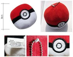 Plush - Pokemon - Pokeball