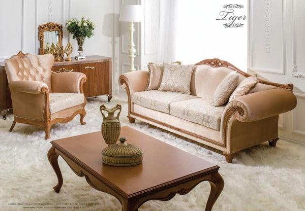 Tiger Living room Set - CO16