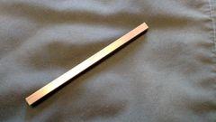 """(BSQ360/.250-06) Brass 360 1/4"""" x 1/4"""" x 6"""""""
