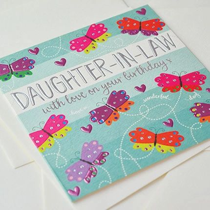 Daughter In Law Card - Q897