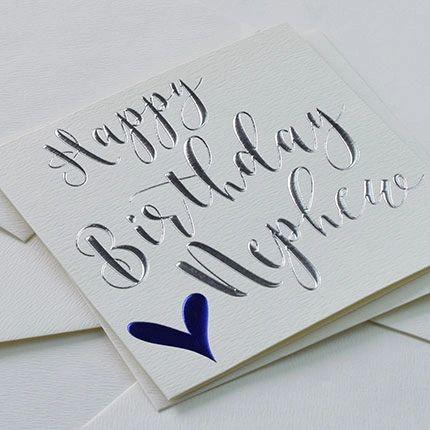 Nephew Birthday Q1230