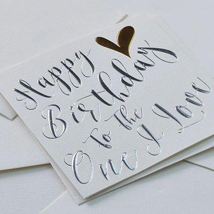 One I Love Birthday Q1235