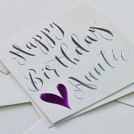 Auntie happy birthday Q1241