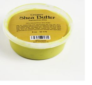 Creamy African Shea Butter: Yellow 8 oz.