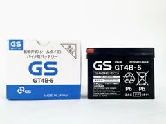 GT4B-5 12V 2.3Ah OE Quality Factory Activated Battery for Yamaha and Suzuki by GS Battery, a subsidiary of GS YUASA.