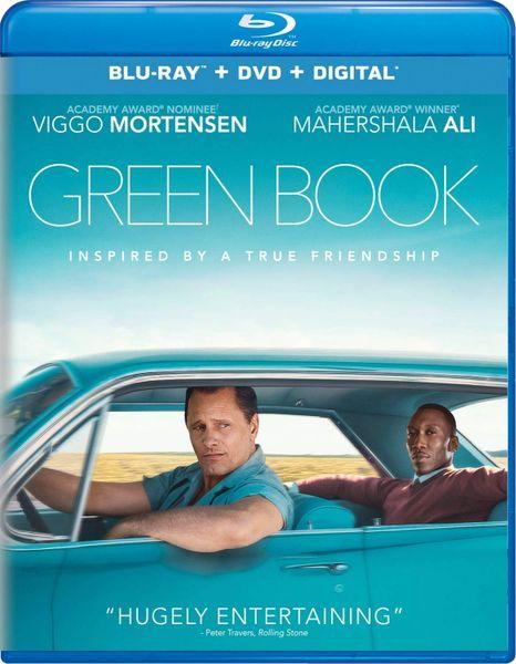 Green Book HD Code