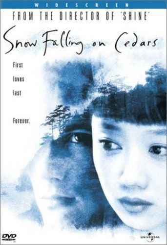 Snow Falling on Cedars Digital HD Code (Movies Anywhere)