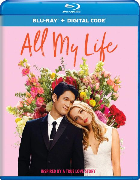 All My Life Digital HD Code