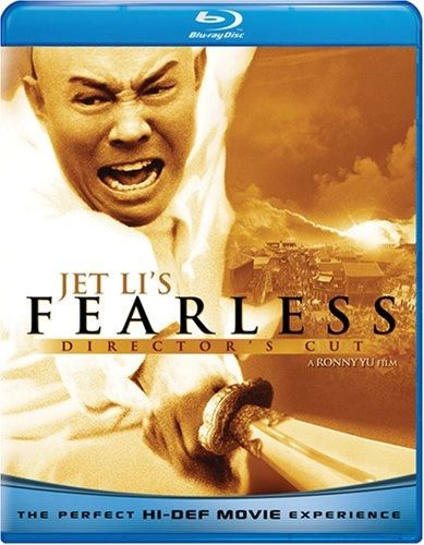 Jet Li's Fearless HD Digital Code (Movies Anywhere)