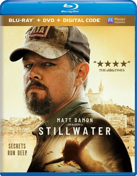 Stillwater Digital HD Code, code will be sent out on 10/28