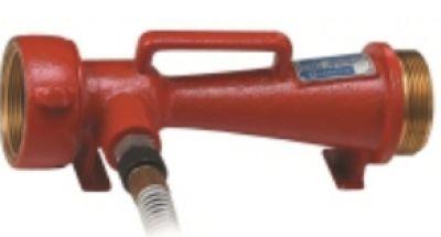 Shilla Foam Eductor 2.5 (SL-28B)