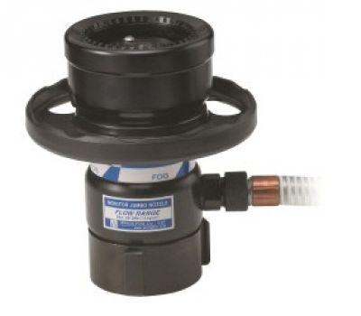 Foam Monitor Nozzle (SL-15FNA)