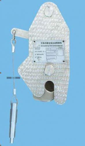 21-25 KN Lifting Salvage Liferaft automatic release hooks