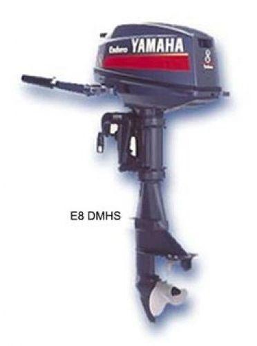 Yamaha 8HP (E8DMHS)