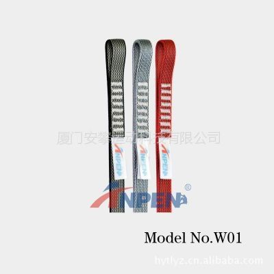 W01 Flat Belt Ring 150cm